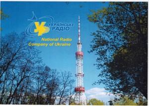 1431 Ukrainske Radio 300912